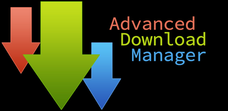 advanced-download-manager-logo