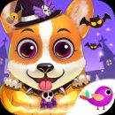 Pet Salon Halloween-logo